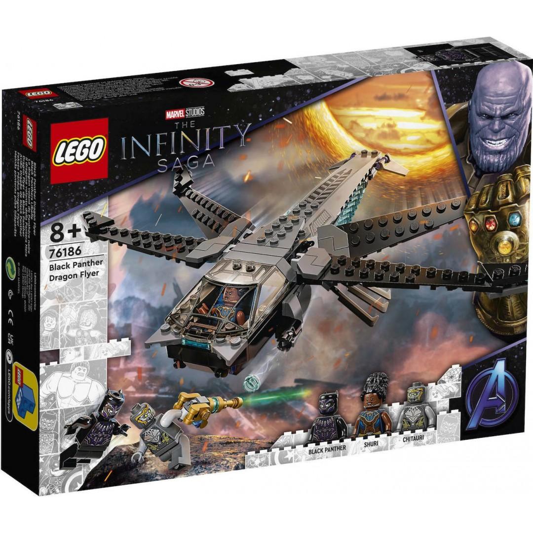 LEGO MARVEL 76186 BLACK PANTHER DRAGON FLYER