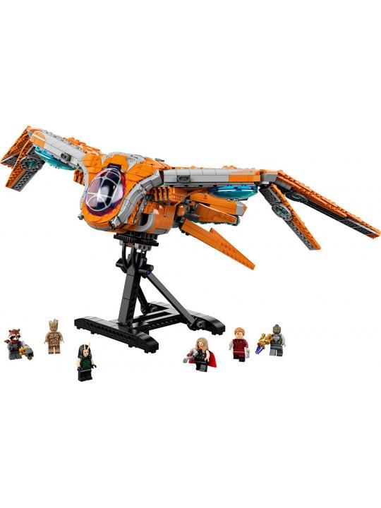 LEGO MARVEL 76193 THE GUARDIAN'S SHIP